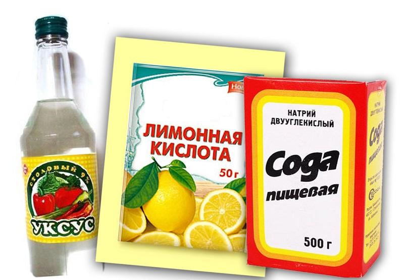 Сода, уксус и лимонная кислота