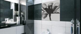 Ванная черно-белая