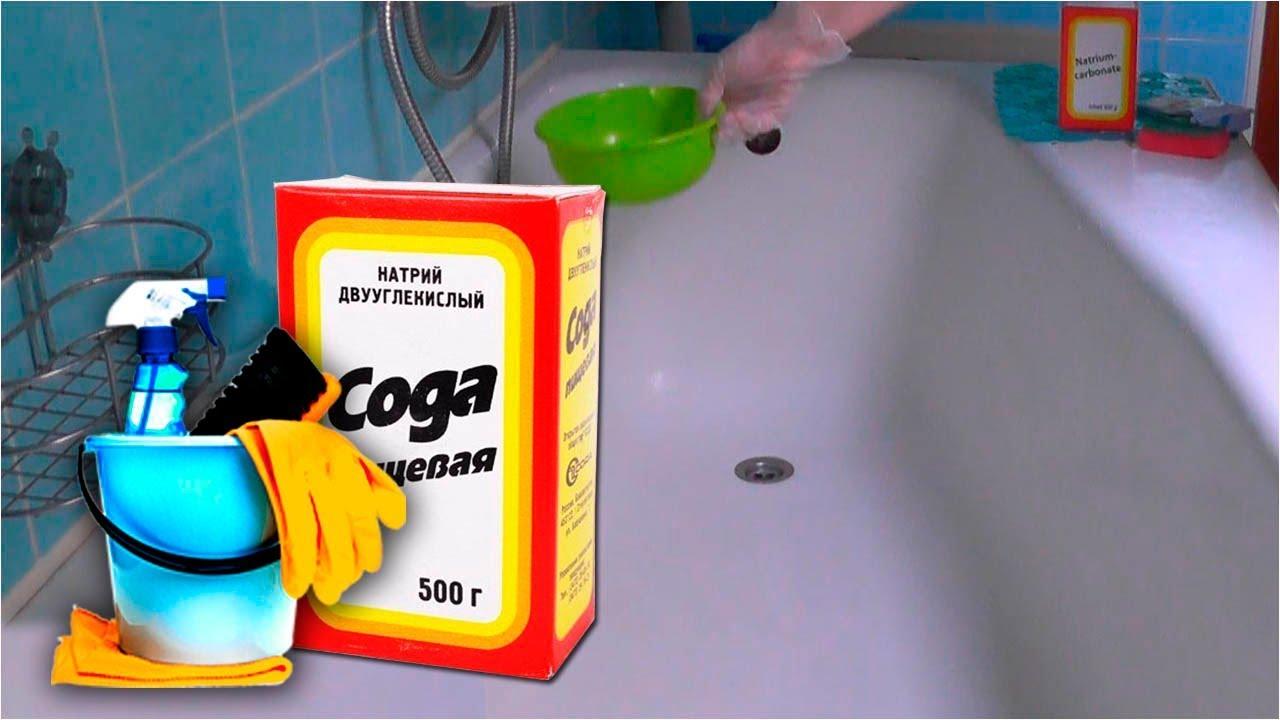 как правильно принимать ванную